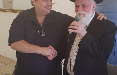 פרידה מהפורשים לגמלאות נוסח המועצה הדתית רעננה