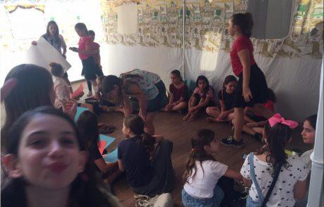 בני עקיבא – קישוט סוכת בית בנג'י