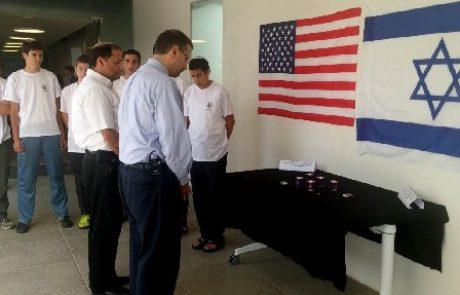 """שגריר ארה""""ב בישראל בביקור באמי""""ת כפר בתיה"""