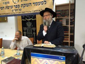 הרב יהושע מרדכי שמידט.צילום באדיבות ישי דריקס