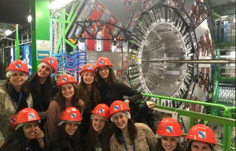 """אמי""""ת רננים: בנות מגמת פיזיקה מבקרות ולומדות במאיץ החלקיקים בשוויץ"""