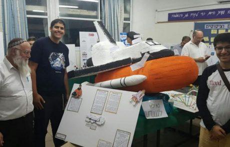 """חגיגה של מדע אמי""""תי: בין תרומה לקהילה לחקר החלל"""