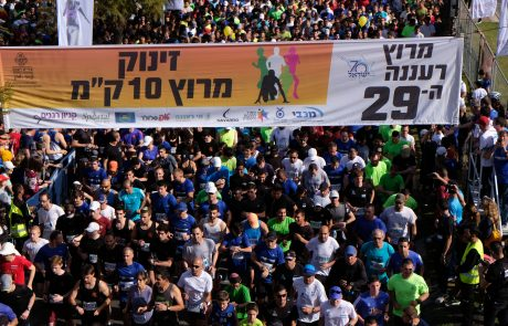 כעשרת אלפים משתתפים במרוץ רעננה ה- 29