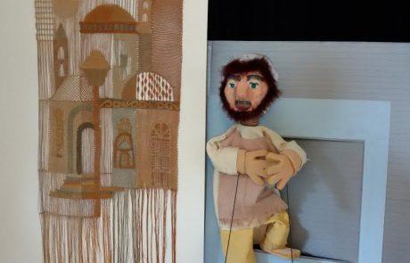 ניקנור מבקר שוב בגני הילדים ברעננה.