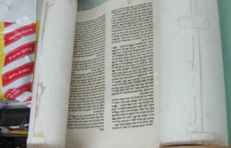 הזיהוי הפורנזי מגיע לבתי הכנסת ברעננה.