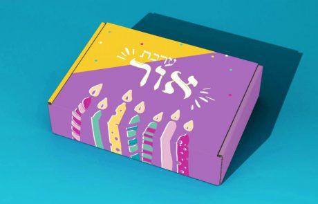 חנוכה זה לא משחק – זה משחק קופסה…