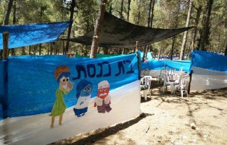 """מחנ""""ק 2016: הצופים הדתיים רעננה במחנה הקיץ!"""