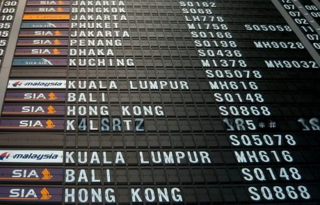 טיסות זולות – האם יש דבר כזה?