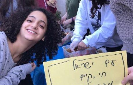 """אמ""""ית רננים: זוכרים את גלעד, ומבצע דוגו – עם ישראל חי!"""