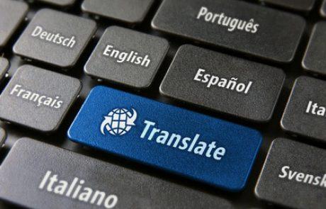 תרגום אתרים – דגשים חשובים