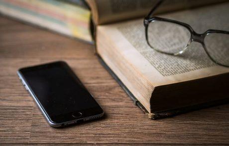 חדש בספרייה. ספרים מוקלטים מהמכשיר הנייד!